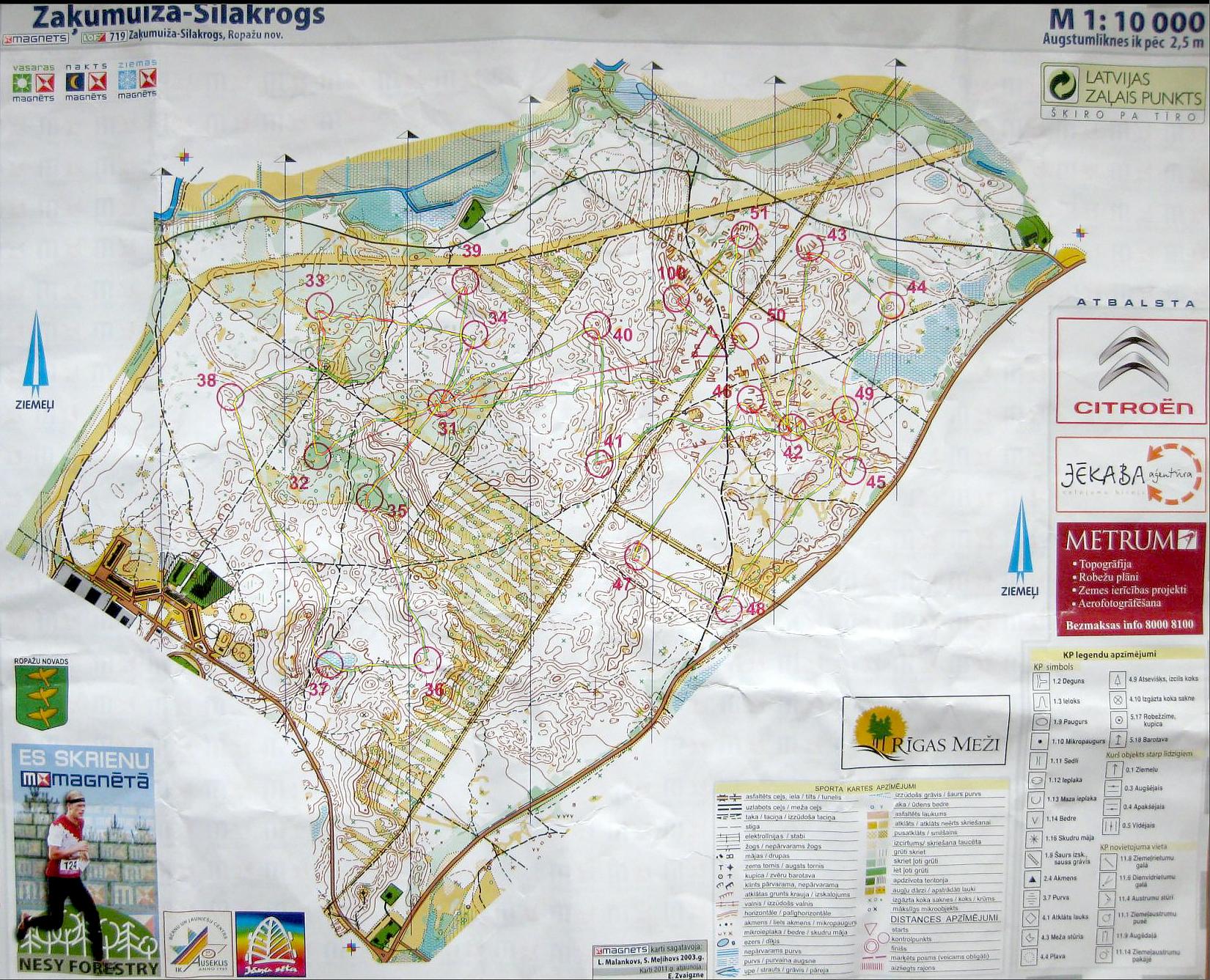 Orientēšanās karte Silakrogs Zaķumuiža mērogs 1:10000